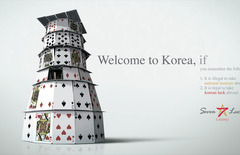 Welcome to Korea!